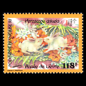 French Polynesia 1999 - Chinese New Year - year of the Hare - Sc 749 MNH