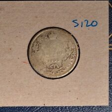 1905 Canada Twenty Five Cent -  Edward VII  - Inv# S-120