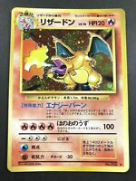 Pokemon Card Japanese Charizard Holo No.006 Old Back Good /A01