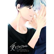 Yuri!!! on Ice YAOI Doujinshi ( Victor x Yuri Katsuki ) SING FOR LOVE
