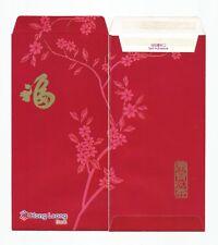 HONG LEONG BANK Rare ANG POW RED PACKET x 2pcs
