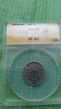 1876 5C Shield Nickel VF 30 #J375