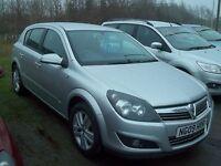 Vauxhall Astra SXi Turbo Diesel