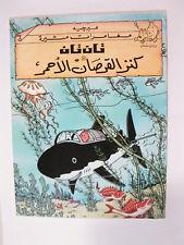 Tim und Struppi  arabische Ausgabe von Schatz Rackham  im Zustand (1-2) 98783