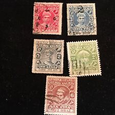 1911-1941 Cochin (Indian State) Postage Stamps, Used, Lot of