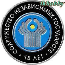 Belarus 2006 silver 20 ru. 15 Years Independen
