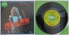 """BLONDIE - RIP HER TO SHREDS + 2 - RARE EARLY JAPAN JAPANESE PRESS 7"""" VINYL"""