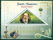 2016 Dmitri Ivanovich Mendeleev S/S MNH chemistry physics russia