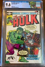 Incredible Hulk 271 CGC 9.6 OW-White Pages 1st Comic Appearance Rocket Raccoon