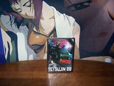 Tetsujin 28 - The Movie - BRAND NEW - Live Action (Anime) DVD Geneon 2006