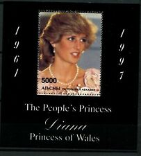 Abkhazia 1997 Diana Princess Of Wales MNH M/S #D84568