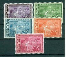 ELEANOR ROOSEVELT - GUINEA 1964