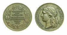 pcc1330_9) FRANCIA Terza Repubblica - Gettone 1878 Esposizione UNIVERSALE