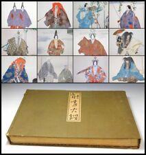 Noga taikan Tsukioka Kogyo Noh Play 144 Prints Original Woodblock Ukiyo-e Book