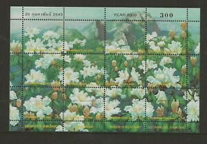 THAILAND Sc 1924 NH issue of 2000 - MINISHEET - FLOWERS