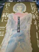 Tomo Manga Dragon Ball Doujinshi FanMade Japonés SHOJO