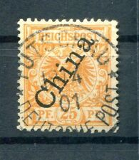China 5II Luxury Postmarked (H0749