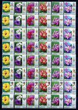 Malaysia Staaten 2009 Blumen Flowers Blüten Blossoms Plants komplett (84) MNH