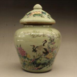 "5.5""China Famille-rose Porcelain Pine Tree Crane Tree Peony Flower Tea Caddy Pot"