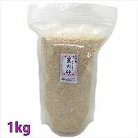 New Okinawa Ishigaki Island Star Sand 1kg Commercial Mass Sales F/S from Japan