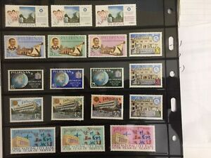 Philippines1968-71 SC# 981//1109,MH/MNH MINT HINGED, 6 complete sets, CV US $10