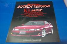 S14 NISSAN Silvia  AUTECH K's MF-T Japanese Brochure 1998 KOUKI