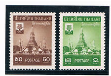THAILAND 1960 World Refugee Year (Temple of Light)