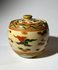 Japanische Deckeldose Dose um 1920 Art deco , handbemalt u. signiert Japan