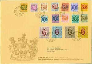 Hong Kong 1982 definitives 1st Day Cover V.F.U