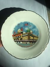 Corn Palace Collector Plate 12 inch