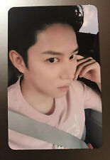 Heechul || One More Time Official Photocard || Super Junior