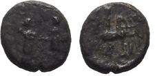 Ancient Greece ca.190 BC AEOLIS KYME QUADRIGA ALEXANDER GREAT OLYMPIAS