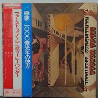STEVIE WONDER FULFILLINGNESS' FIRST FINALE MOTOWN VIP-6005 Japan OBI VINYL LP