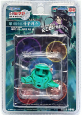 SEGA TOYS BAKUGAN BATTLE BRAWLERS : Saurus Ventus Green With Card (Ver. Korea)