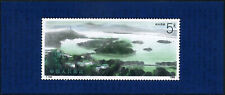 China PRC 2253 S/S, T144, MNH. Views of West Lake, 1989