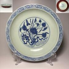 New listing Chinese Antique Red Glaze Blue White Porcelain Plate Ming Xuande Mark