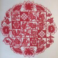 Chinese Folk Art Silhouettes Paper Cut Zodiac