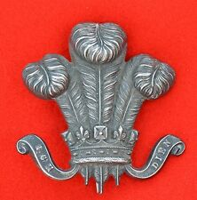 British Army. 12th Lancers Genuine Officer's Rare Silver Pagri Cap Badge