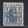 ESPAÑA (1936) NUEVO SIN FIJASELLOS MNH SPAIN - EDIFIL 801 FALSO - LOTE 2