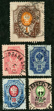 Imperial Russia, Scott# 41 - 45, Michel# 51x - 55Ax, used