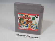 POCKET PUYO PUYO 2 NINTENDO GAME BOY NTSC-J JP JAP GIAPPONESE ORIGINALE DMG-APYJ
