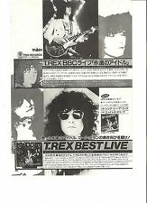 T REX (Marc Bolan) Live Japanese magazine ADVERT/CLIPPING 10x7 inches