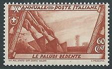 1932 REGNO DECENNALE 60 CENT MNH ** - Y188-4