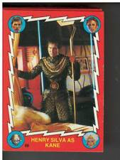 1979 Buck Rogers TV Collector Card #s 1-88 Complete card set