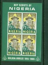 Nigeria - Mint NH - Scott# 172a - SCV$ 7.00   Boy Scouts