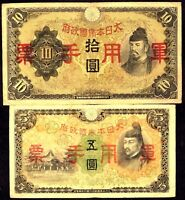 China/Japan Occupation 1938 WWII, 5 & 10 Yen , 1st Series Military Note set FINE
