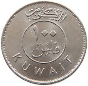 KUWAIT 100 FILS 1990 #a37 121