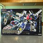 Transformers 3rd Party Metrotitan Maketoys MCB-02D Dystopia MIB and Complete