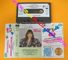 MC VIOLA VALENTINO Omonimo Same italy CGD 35 LSM 1023 no cd lp dvd vhs