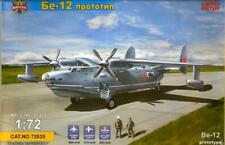 Modelsvit Models 1/72 BERIEV Be-12 CHAYKA Prototype Version